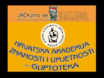 JACAJmo se – Banners [GLYPTOTHEQUE]